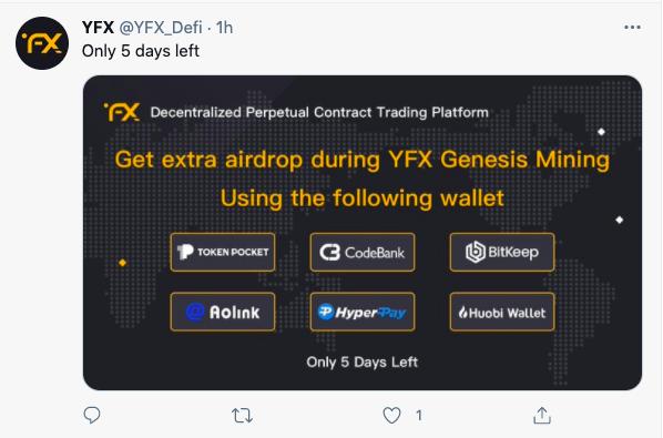 YFX限时空投来啦!去中心化永续合约交易平台YFX联合6大钱包空投进行