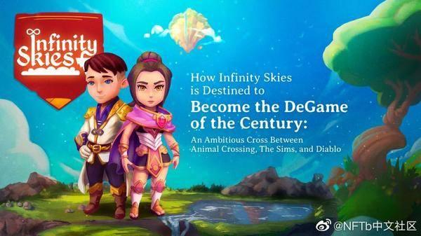 Infinity Skies -Sandbox Genre Game- 与 NFTb 合作推出Launchpad